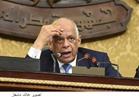 ننشر نص كلمه رئيس مجلس النواب في افتتاح دور الإنعقاد الثالث