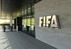"""""""فيفا"""" يغرم اتحادات ألمانيا والبرازيل والأرجنتين بسبب الجماهير"""