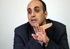 فيديو.. أحمد بان: الموارد المالية للجماعات الإرهابية انخفضت وتعاني من أزمة