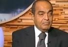 بالفيديو .. خبير أمني: الإرهاب يسعى لهز ثقتنا في الجيش والشرطة