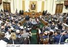"""صور.. إسماعيل أمام البرلمان: الحكومة تتعهد بعدم استخدام """"الطوارئ"""" للمساس بالحريات العامة"""
