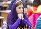 لاعبة شطرنج إيرانية تخرج عن النظام وتلجأ ﻷمريكا