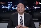 فيديو  أديب يرد على عاصم عبد الماجد بعد معارضته للمصالحة الفلسطينية