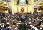 التشريعية توافق على قانون محاكم الأسرة