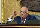 """""""عبد العال"""" يكلف الأمين العام برفع بصمة النواب بعد ربع ساعة من بدء الجلسة"""