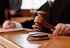 المشدد 3 سنوات للمتهم بالاتجار بالمخدرات بالزاوية الحمراء