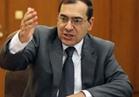 البترول :  6.1 مليار قدم مكعب يوميا إنتاج مصر من الغاز