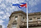 السفارة الكوبية: 70% من سكان كوبا ولدوا في ظل الحصار الأمريكي