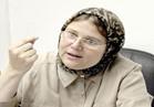 شيرين فرج: مصر تستورد نفايات ومخالفات بـ 7و384 مليون دولار