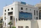 مرصد الإفتاء: لجوء الإرهابيين إلى الواحات يؤكد هزيمتهم في سيناء