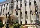 «محافظ الإسكندرية» يحيل صاحب «مخبز» استولى على المال العام للنيابة