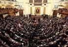 برلمانية: المباني المخالفه تضر بمنطقة الأهرامات