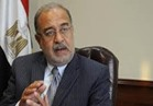 رئيس الوزراء يناقش عمل جامعة النيل الدولية