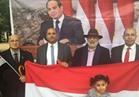 المصريون بباريس يحيون السيسي من أمام المتحف الحربي