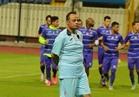 طارق يحيي: مباراة الزمالك ودجلة لن تكون سهلة