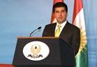 حكومة كردستان: لدينا رغبة في إجراء حوار جدي مع بغداد