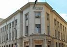 البنك المركزي ينشط نظام الربط الاليكتروني للبنوك المصرية مع الدول الإفريقية