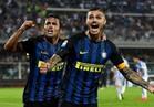 إنتر ميلان يتصدر الدوري الإيطالي بفوزه على سامبدوريا