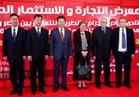 رئيس هيئة الاستثمار تفتتح منتدى مبادرة الحزام والطريق بين مصر والصين