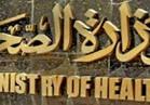 عماد: لا خصخصة للقطاع الصحي بمصر