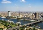 الأرصاد طقس: الغد معتدل واحتمالية سقوط الأمطار على القاهرة