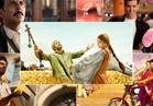 أسبوع للأفلام الهندية بسينما الهناجر ومركز الحرية للإبداع ..مجانًا