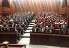 """طلاب """"حقوق المنيا"""" في مجلس النواب"""
