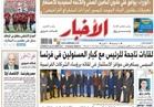 أخبار «الخميس»| لقاءات ناجحة للرئيس مع كبار المسئولين في فرنسا
