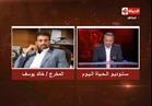 """بالفيديو .. خالد يوسف يهاجم """"المسلماني"""": أرشحه لتولى منصب المرشد العام للسينما"""