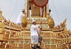 بالصور  بعد عام على وفاته.. تايلاند تبدأ مراسم إحراق ملكها الراحل