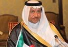 صحيفة: استقالة الحكومة الكويتية جاهزة.. والتشكيل الجديد يستغرق شهرا