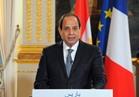 السيسي يغادر باريس في ختام زيارة رسمية ناجحة لفرنسا