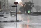 الأرصاد: طقس الخميس معتدل.. واحتمالية سقوط أمطار