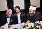 صور | تامر شلتوت يحتفل بعقد قرانه بحضور مي عز الدين