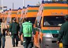 الدفع بـ 20 سيارة إسعاف بمحيط إستاد برج العرب استعدادا لمباراة الأهلي والوداد
