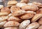 التموين توافق على تشغيل مخبز جامعة سوهاج