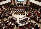 برلمان كردستان يصادق على قانون توزيع صلاحيات رئيس الإقليم