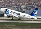 تأجيل رحلة مصر للطيران المتجهة إلى طوكيو بسب سوء الأحوال الجوية