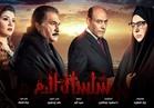 """الأربعاء.. انطلاق عرض الجزء الرابع من """"سلسال الدم"""" على """"ام بي سي مصر"""""""