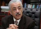 طارق شوقي: لا صحة لسحب المنحة اليابانية للتعليم