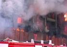 إخماد حريق مروع بمستشفى خاص بالمنوفية