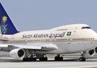 """بعد توقفها منذ """"غزو الكويت""""..  السعودية تستأنف رحلاتها للعراق"""
