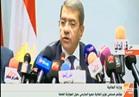 فيديو..وزير المالية: هدفنا تخفيض الدين العام واسترداد عافية مصلحة الضرائب