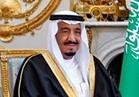 مجلس الوزراء السعودي يقر قانون مكافحة الاٍرهاب