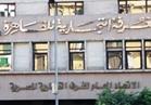 «الغرف التجارية» ترفض نقل السفارة الأمريكية إلى القدس