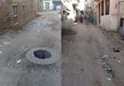 صحافة المواطن| كارثة في شوارع ساقية أبوشعرة بالمنوفية