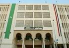 مجلس جامعة الزقازيق: إلزام الكليات بالتصحيح الاليكتروني بجميع المقررات