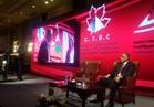 طارق عامر: 600 مليار دولار انفقتهم مصر خلال 7 سنوات