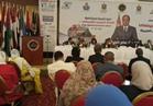 فتح فرص تصديرية ومشروعات استثمارية بمؤتمر «النداء العربي الأفريقي»