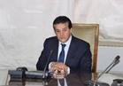 عبد الغفار يتلقى تقريرًا حول واقعة  إقامة حفل خطوبة بجامعة طنطا